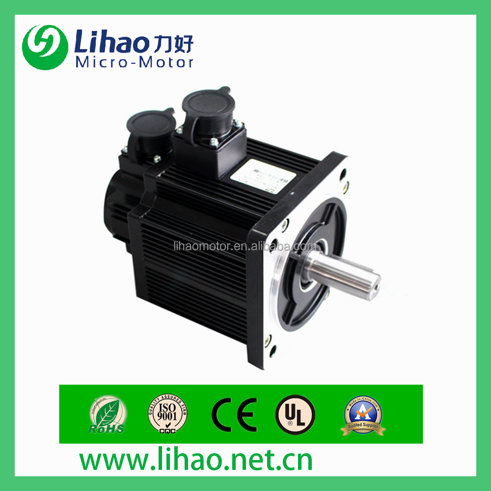 servo motor for CNC lathe /milling machine