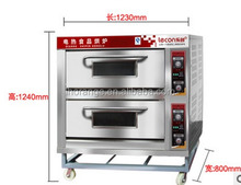 hot selling industrial bakery bread machine price