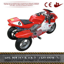 Special design widely used china hybrid motorcycles