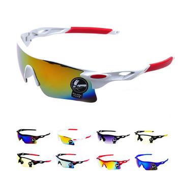 674d0cbb3409 Olahraga Pria Sunglasses Road Cycling Kacamata Sepeda Gunung Sepeda Naik Kacamata  Kacamata