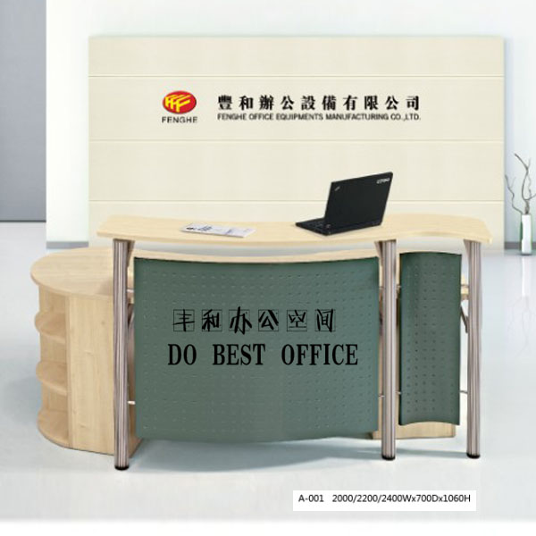 office small reception desks office small reception desks suppliers and at alibabacom