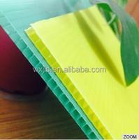High quality corrugated plastic polypropylene homopolymer