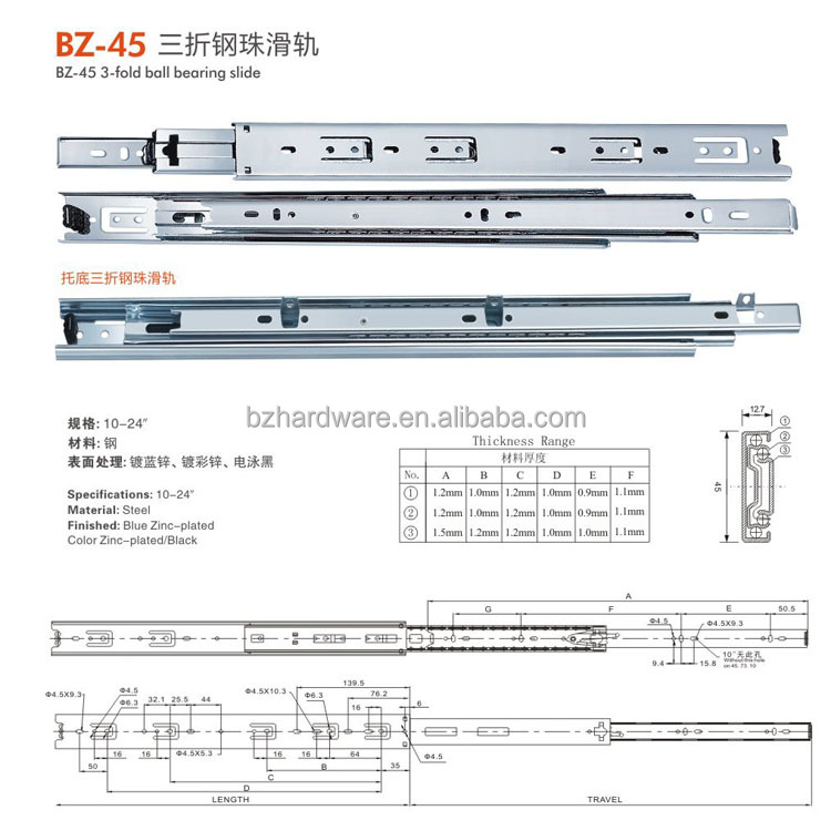 45mm 3-fold full extension ball bearing drawer slide 45 width