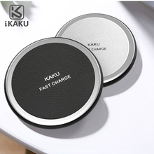 KAKU airpower charger wirelles aircharge fast wireless charing mat wireless charger for apple iphone 6 7