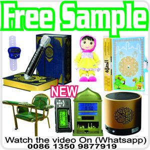 FULL IPTV Pc Smartphone SMART TV 2 Box tv +7000 Arabic
