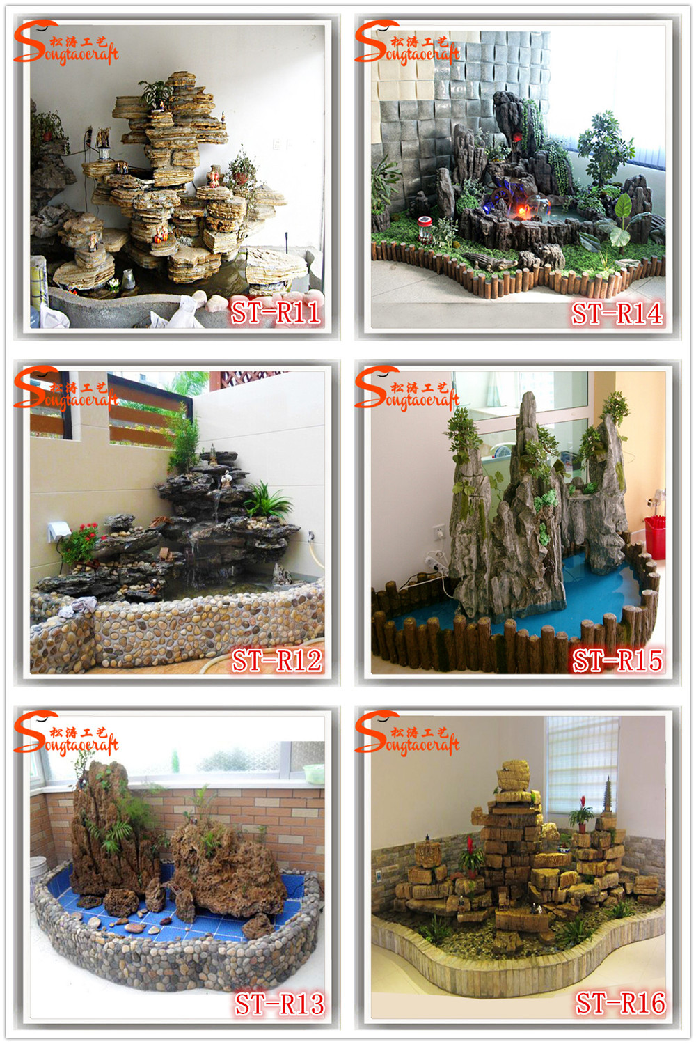 Factory Wholesale Water Fountain Indoor Courtyard Indoor Water