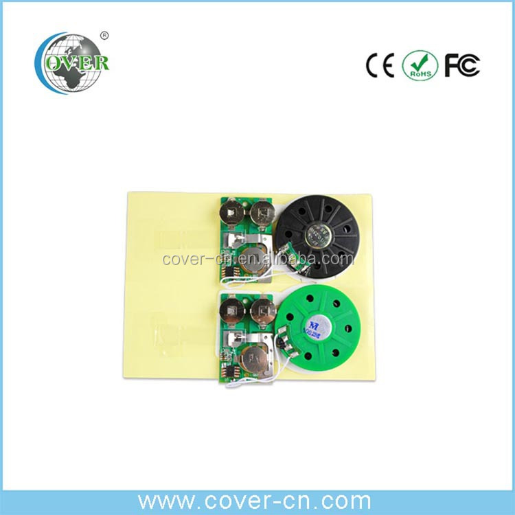 Recordable Sound Module For Greeting Cards