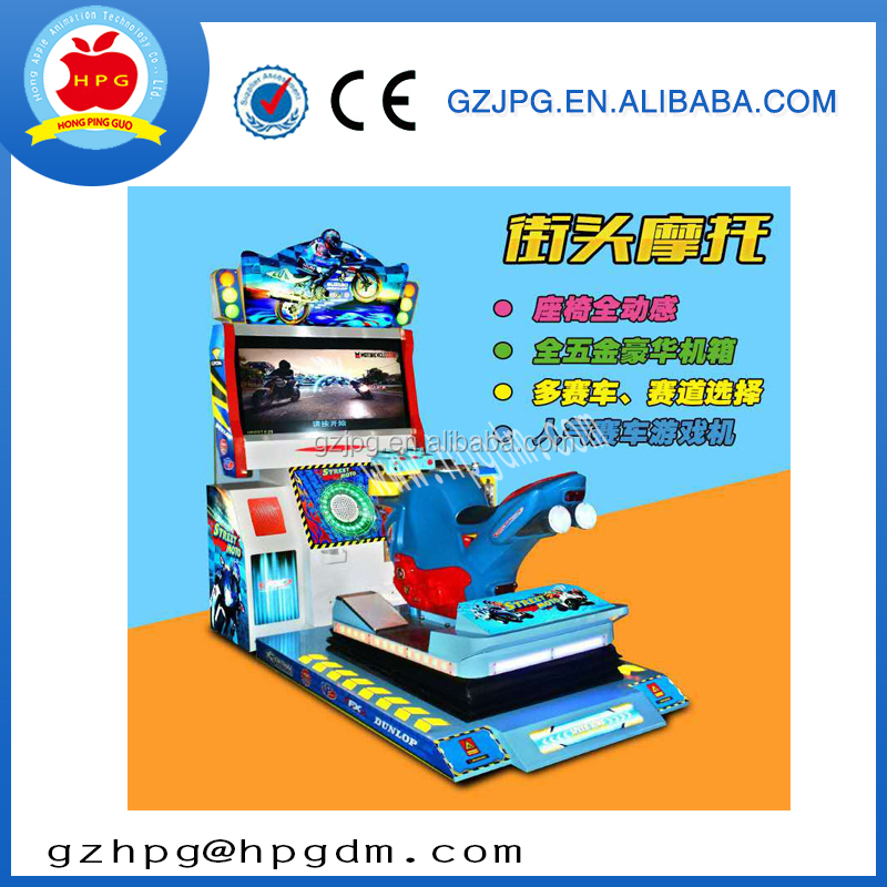 Need for speed - coin operated arcade amusement video games driving simulator