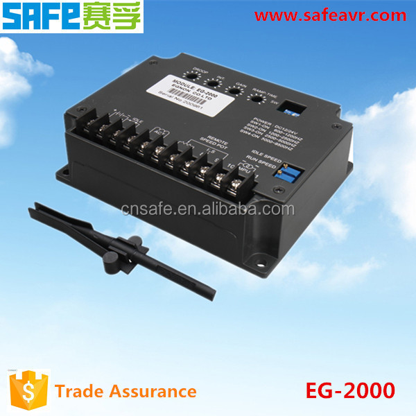 12years AVR Facotry! electronic governor EG2000 generator speed controller