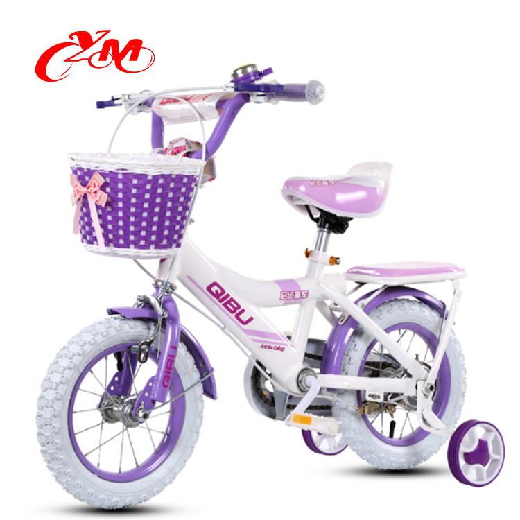 21d346375 البحث عن أفضل شركات تصنيع دراجات اطفال صور ودراجات اطفال صور لأسواق متحدثي  arabic في alibaba.com