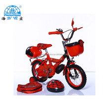Shanghai carbon road child bicycle/mountain bicycle/kid bicycle