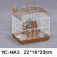 green house metal hamster cage house cheap rat cages pet squirrel cages