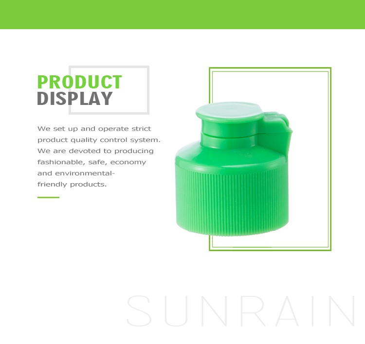 sun rain TUV certified plastic bottle cap seal