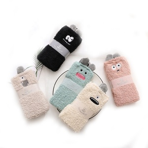 db9a8a9ec6ea7 China Girl Home Socks, China Girl Home Socks Manufacturers and ...