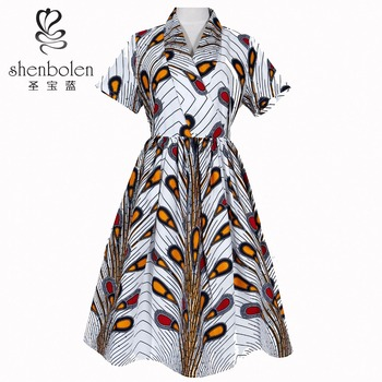 2017 New Fashion African Print ankala Dress For Women
