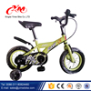 2017 New models hot sale 14 inch childrens bikes price/China cheap kids training boy bikes/cool mini metal bicycle for kids
