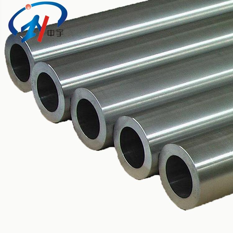 Titanium Exhaust Pipe, Titanium Exhaust Pipe Suppliers and