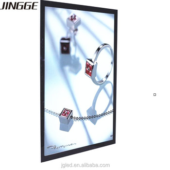 Picture Frame Photo Frame Backlit Lighted By Acrylic Side-lighting ...