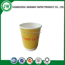 Trending hot products 2015 take away ripple wall paper coffee cups from chinese merchandise