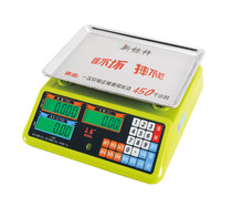 लोकप्रिय electronicYZ-988 <span class=keywords><strong>पैमाने</strong></span> <span class=keywords><strong>धातु</strong></span> <span class=keywords><strong>मॉडल</strong></span> टैंक
