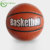 Zhensheng High Quality Laminated PU leather Basketball For Training