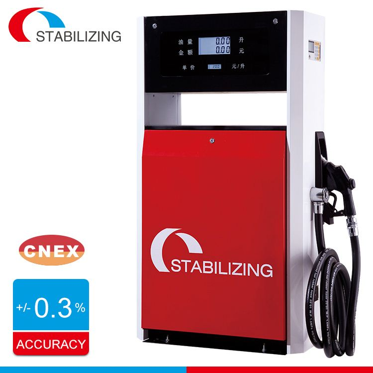 STABILIZING gasoline/petrol oil dispenser
