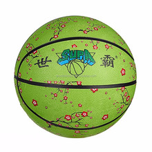 China supplier youth size rubber basketball best price