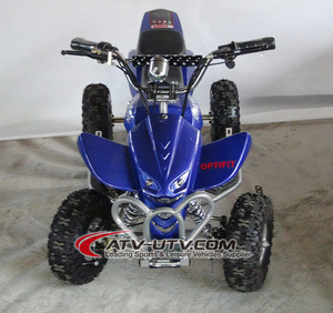 The new 2017 shaft driving cross-country motorcycle 110cc four-wheel atv