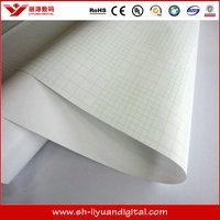 Self Adhesive pvc lamination film, self adhesive transparent sticker paper