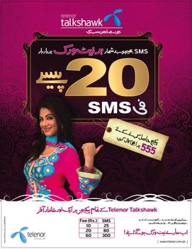 Telenor Sms Poster - Buy Poster Product on Alibaba com