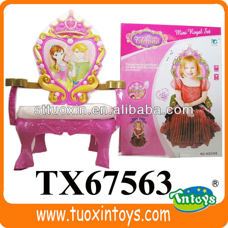 King And Queen Chairs Wholesale, Queening Chair Suppliers - Alibaba