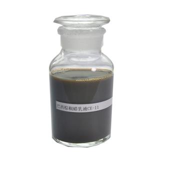 Aqueous Carnauba Wax Emulsion (ce-11) - Buy Aqueous Carnauba Wax  Emulsion,Carnauba Wax Emulsion,Wax Emulsion Product on Alibaba com