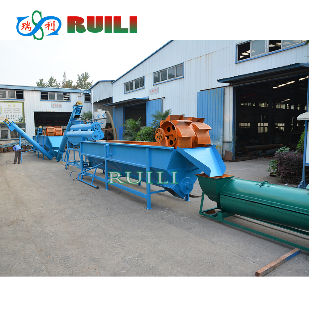 Waste Plastic Recycling and Reprocessing machine