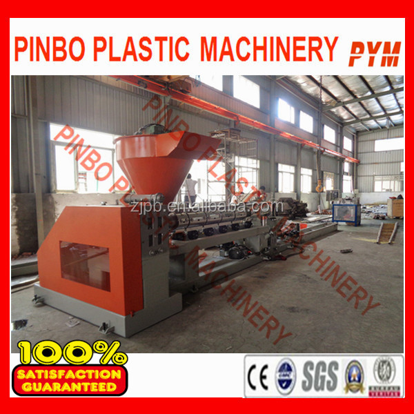 Single screw extruder small plastic recycling