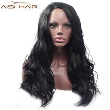 Side Part Long Wavy Glueless Lace Front Wig Natural Black Synthetic Lace Front Wigs For African American Women Heat Resistant