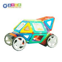 Baby and preschool toy intelligent magnetic diy block
