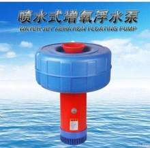 floating pump agricultural irrigation equipment aeration equipment