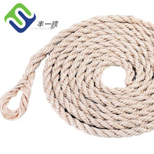 Hot sale 100% natural sisal/ hemp marine rope