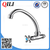 The single handle instant heating faucet