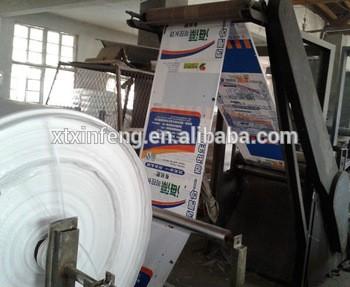 China Manufacturer High Quality White Sugar 50kg Bags,Cheap Price ...