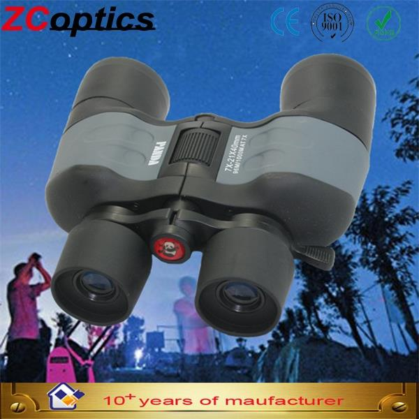 fujinon binoculars mobile phone telescope lens 7-21x40 outdoor lift elevators