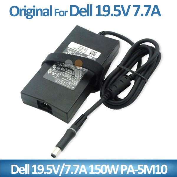 Hot selling ac to dc adapter power supply for Dell laptop charger parts PA-5M10 19.5V 7.7A new