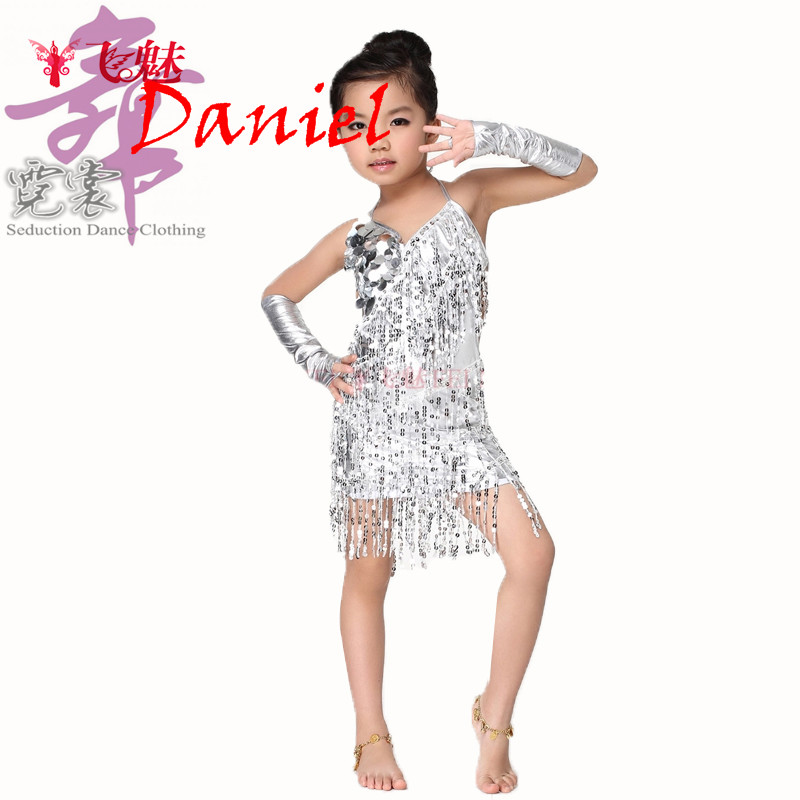 Silver Dance Skirt 8