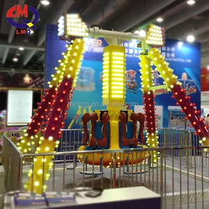 Fairground amusement park big pendulum rides kids play machine