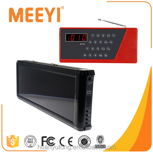 Meeyi Wireless Call Electronic Queue Management System