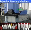 20-500 ml automatic injection blow moulding machine for pharmaceutical