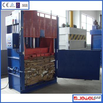cardboard recycle machine
