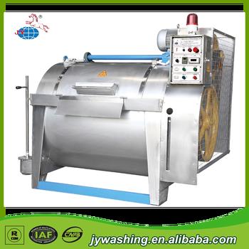 wholesale washing machine