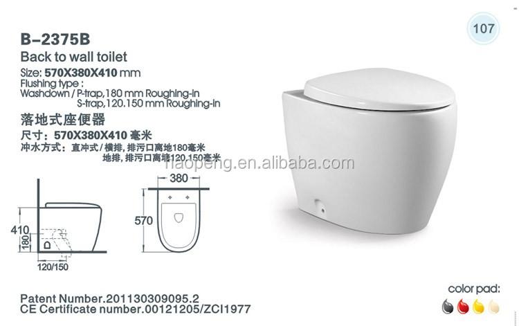 Marvelous Water Closet Toto Toilet / China Toilet Bowl Price / Back To Wall Toilet