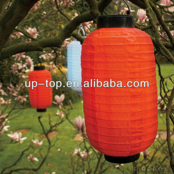 battery operated japanese lanterns